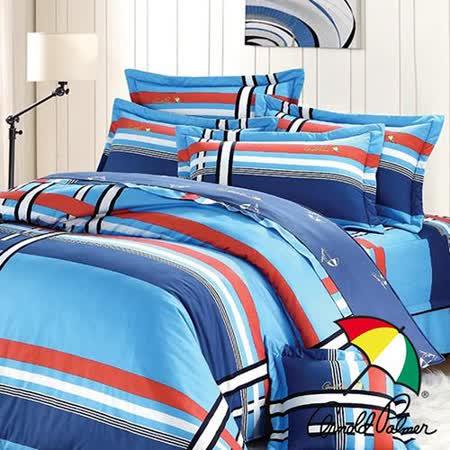 【Arnold Palmer雨傘】爵士格調-精梳純棉床罩雙人七件組