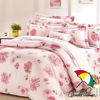 【Arnold Palmer雨傘】愛戀紅妍-精梳純棉床罩雙人七件組