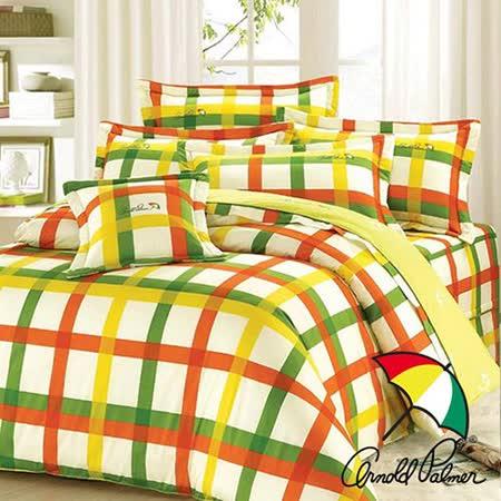 【Arnold Palmer雨傘】綴花紛紛-精梳純棉床罩雙人七件組