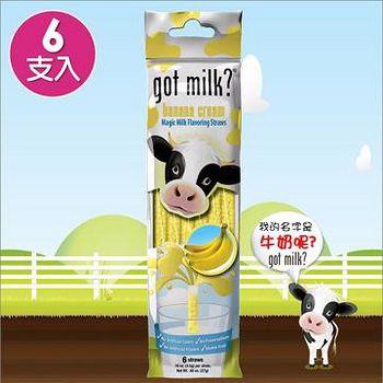 牛奶呢? got milk? 牛奶呢? 天然風味吸管-香蕉口味(27g) 27g