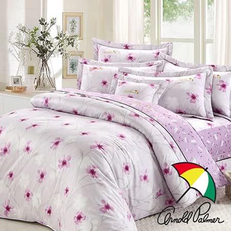 【Arnold Palmer雨傘】紫光花曲-精梳純棉床罩雙人七件組