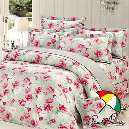 【Arnold Palmer雨傘】晨曦花語-精梳純棉床罩雙人七件組