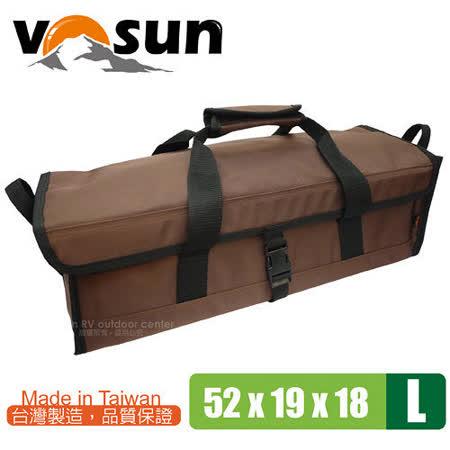 【VOSUN】台灣製 耐磨硬式底板萬用工具袋(L號).萬用收納袋/咖啡