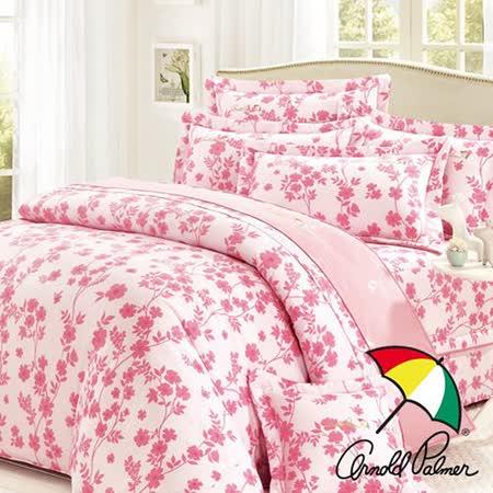 【Arnold Palmer雨傘】粉嫩花蹤-精梳純棉床罩雙人加大七件組