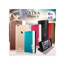 VXTRA  iPhone6 4.7吋 韓系潮流 磁力側翻皮套