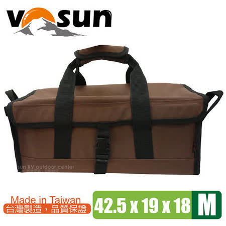 【VOSUN】台灣製 耐磨硬式底板萬用工具袋(M號).萬用收納袋/咖啡