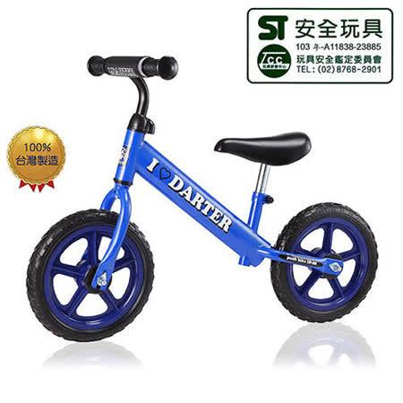 【愛達特】I DARTER幼兒平衡學習滑步車-藍