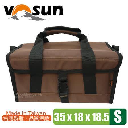 【VOSUN】台灣製 耐磨硬式底板萬用工具袋(S號).萬用收納袋/咖啡
