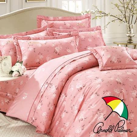【Arnold Palmer雨傘】綴花紛紛-精梳純棉床罩雙人加大七件組