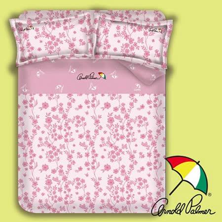 【Arnold Palmer雨傘】粉嫩花蹤-床包被套雙人四件組