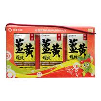《珍果》御品薑黃蜆錠-SOD Plus 3入禮盒組