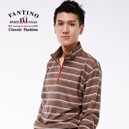 【FANTINO】男裝 橫條經典休閒POLO衫(咖啡)141338
