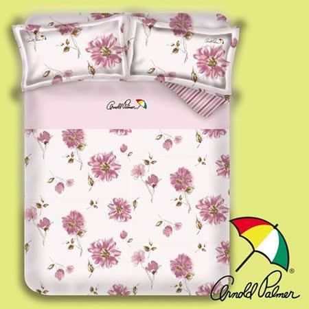 【Arnold Palmer雨傘】愛戀紅妍-床包被套雙人四件組