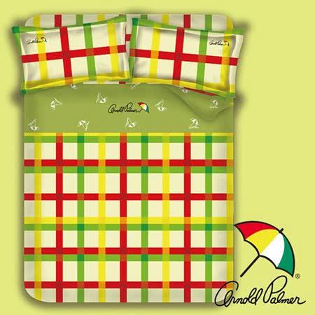 【Arnold Palmer雨傘】田園交響曲-床包被套雙人四件組
