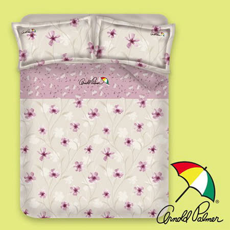 【Arnold Palmer雨傘】紫光花曲-床包被套雙人加大四件組