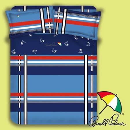 【Arnold Palmer雨傘】爵士格調-床包被套雙人加大四件組