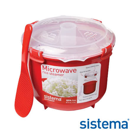 【好物分享】gohappy快樂購任選_【Sistema】紐西蘭進口微波煮飯盒2.6L去哪買基隆 愛 買 營業 時間