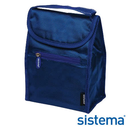 【勸敗】gohappy快樂購物網任選_【Sistema】紐西蘭進口收納保冷袋(小)價格天母 高島屋