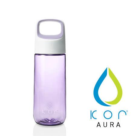 【美國KORwater】KOR Aura輕巧水瓶-薰衣草紫/500ml