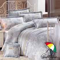 【Arnold Palmer雨傘】迷草醉月-頂級精梳純棉床罩雙人七件組