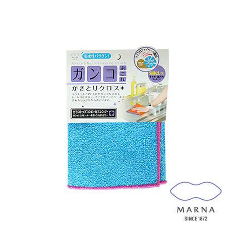 【開箱心得分享】gohappy線上購物任選_【MARNA】頑強污垢清潔布(藍)哪裡買大 遠 百 幾 點 開門