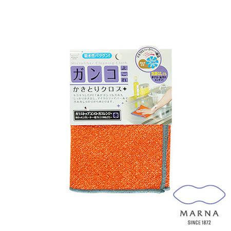 【好物分享】gohappy任選_【MARNA】頑強污垢清潔布(橘)評價舊 遠 百