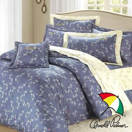 【Arnold Palmer雨傘】浮草之詩-頂級精梳純棉床罩雙人七件組