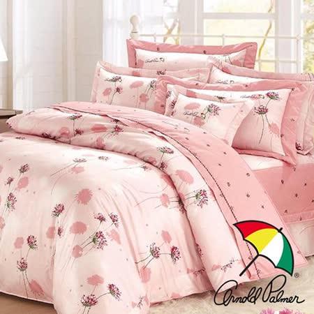 【Arnold Palmer雨傘】花語夢境-頂級精梳純棉床罩雙人七件組