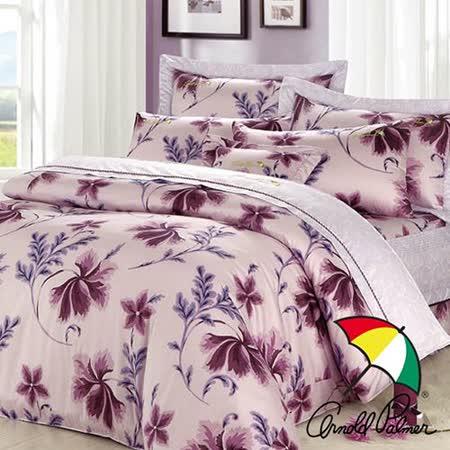 【Arnold Palmer雨傘】陶醉粉紫-頂級精梳純棉床罩雙人七件組