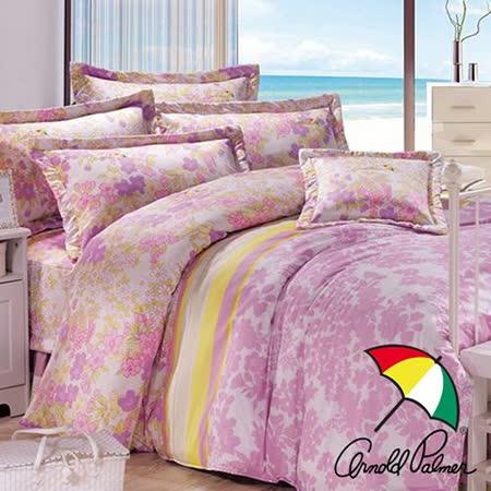 【Arnold Palmer雨傘】迷草醉月(粉)-頂級精梳純棉床罩雙人加大七件組