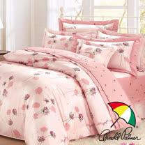 【Arnold Palmer雨傘】花語夢境-頂級精梳純棉床罩雙人加大七件組