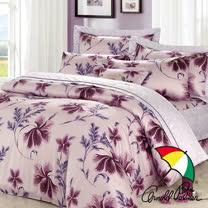 【Arnold Palmer雨傘】陶醉粉紫-頂級精梳純棉床罩雙人加大七件組