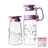 【iwaki】薰衣草耐熱玻璃水壺2入組