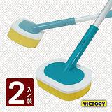 【VICTORY】日式海綿刷(2入組)