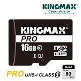 KINGMAX 16GB microSDHC PRO U1 C10 80MB/s超高速卡(附轉卡)