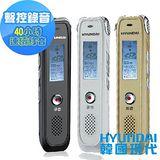 HYUNDAI現代 數位智能錄音筆 8GB HYM-4058