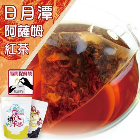 【台灣茶人】日月潭正欉紅茶3角立體茶包(天然蜜香18包/袋)
