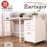 巴塔爵時尚折合工作桌+三抽鐵櫃組合-品味白