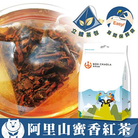 【台灣茶人】阿里山蜜香紅茶3角立體茶包(天然蜜香18包/袋)