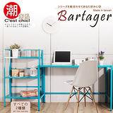 巴塔爵時尚折合工作桌+三層置物架組合-土耳其藍