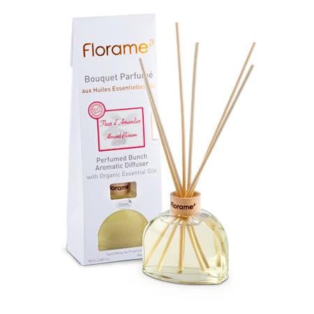 【Florame法恩】甜美佳人典雅香竹80ml