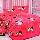 優妮雅【天作之合】加大純棉七件式床罩組