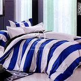 優妮雅【假日情調】加大純棉七件式床罩組(藍)