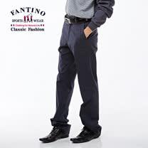 【FANTINO】男裝 基本款修身棉褲(黑)343327