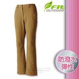 【維特 FIT】女新款 防潑彈性保暖長褲_FW2805 黃褐色