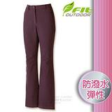 【維特 FIT】女新款 防潑彈性保暖長褲_FW2805 茄紫色