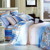 【Betrise愛慕】雙人100%奧地利天絲TENCEL八件式兩用被床罩組