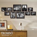 TROMSO-風格黑爵相框牆10框組/法國黑