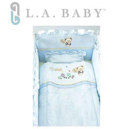 【美國 L.A. Baby】熊寶貝/田園巴黎純棉五件式寢具組(S)(MIT 藍色/粉色/米黃色)