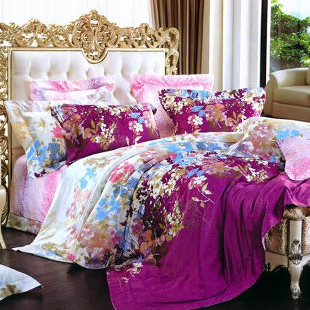 【Betrise伊甸花園】頂級100%雙人60支長絨棉四件式兩用被床包組